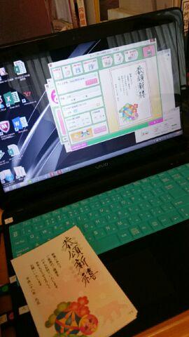 IMG_20151216_45112.jpg