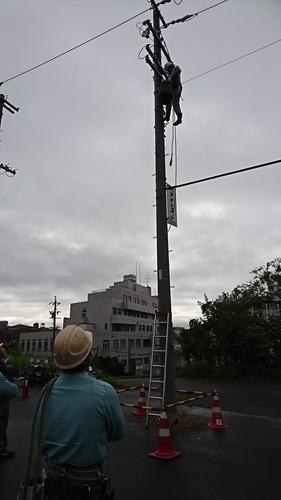 m_2017-10-20T12-57-35-405af.JPG