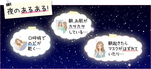 pct_04.jpg